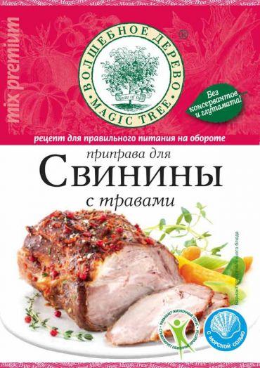ВД Приправа для свинины с морской солью 30г