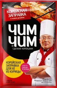 ЧИМ-ЧИМ Корейская заправка для хе из курицы 60 г Костровок